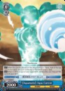 Aquamatic Aqua Current - AW/S43-E085 - U