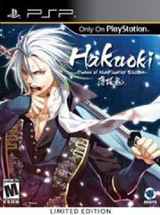 Hakuoki: Demon Of The Fleeting Blossom Limited Edition