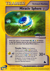 Miracle Sphere Gamma - 131/144 - Uncommon