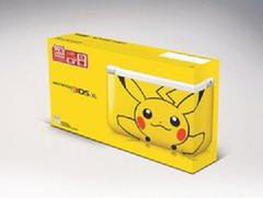 Nintendo 3DS XL Yellow Pikachu Limited Edition