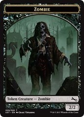 Zombie Token (009/020) - Double-Face FULL ART FOIL