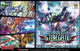 The Galaxy Star Gate Extra Booster - Booster Pack