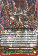 Death Star-vader, Chaos Breaker Deluge - G-CB06/002EN - GR on Channel Fireball