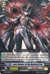 Lady Gunner of the Neutron Star - G-CB06/030EN - C on Channel Fireball