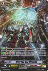 Alter Ego Neo Messiah - G-TD15/003EN - SP