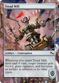 Tread Mill