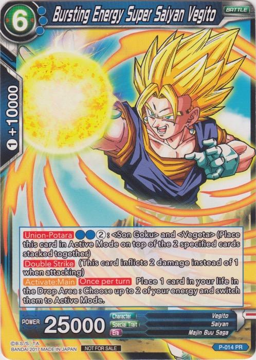 Shatterkick Ss2 Son Gohan P-099 Foil Dragon Ball Super Card Game