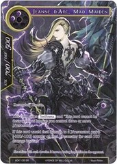 Jeanne d'Arc, Mad Maiden (Full Art) - ADK-135 - SR