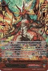 Zeroth Dragon of Inferno, Drachma - G-BT13/001EN - ZR