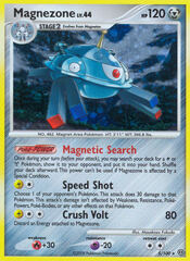 Magnezone - 5/100 - Holo Rare