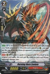 Burning Horn Evolute - G-BT13/072EN - C