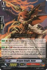 Dragon Knight, Naim - G-BT13/074EN - C