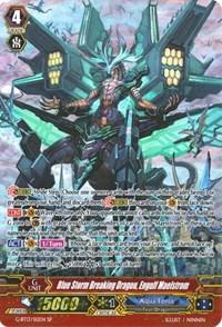 Blue Storm Breaking Dragon, Engulf Maelstrom - G-BT13/S12EN - SP