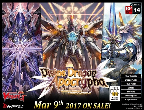Cfv Divine Dragon Apocrypha Booster Box