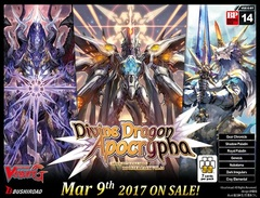 Cardfight!! Vanguard: Divine Dragon Apocrypha Booster Box