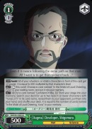 <<Augma>> Developer, Shigemura - SAO/S51-E033 - U
