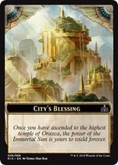 City's Blessing Token (6)