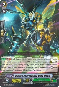 Black Spear Mutant, Bolg Wasp - G-EB02/026EN - R