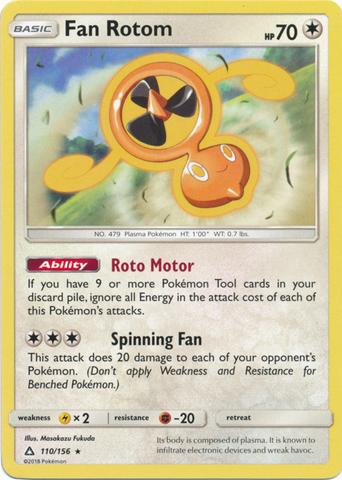 Fan Rotom - 110/156 - Rare