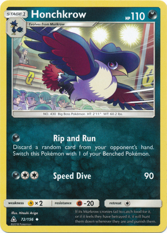 71//156 Sun /& Moon: Ultra Prism Pokemon: Murkrow Common