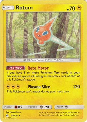 Rotom - 50/156 - Uncommon