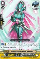 Dimensional Robo, Daidraft - G-EB03/069EN - C on Channel Fireball