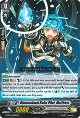 Dimensional Robo Pilot, Matthew - G-EB03/065EN - C on Channel Fireball