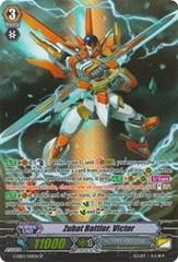 Zubat Battler, Victor - G-EB03/S01EN - SP
