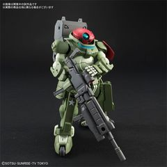 High Grade Gundam Build Divers: Grimoire Red Beret