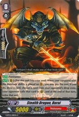 Stealth Dragon, Burai - G-BT14/081EN - C on Channel Fireball