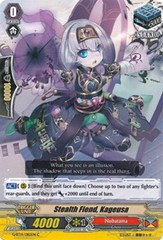 Stealth Fiend, Kageusa - G-BT14/082EN - C on Channel Fireball