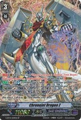 Chronojet Dragon Z - G-BT14/S09EN - SP