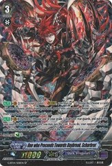 One who Proceeds Towards Daybreak, Scharhrot - G-BT14/S08EN - SP