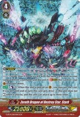 Zeroth Dragon of Destroy Star, Stark - G-BT14/SR03EN - SCR