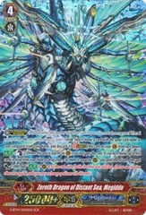 Zeroth Dragon of Distant Sea, Megiddo - G-BT14/SR05EN - SCR on Channel Fireball
