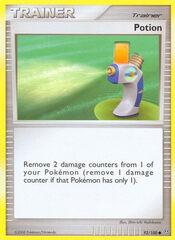Potion - 92/100 - Common