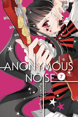 Anonymous Noise Gn Vol 07