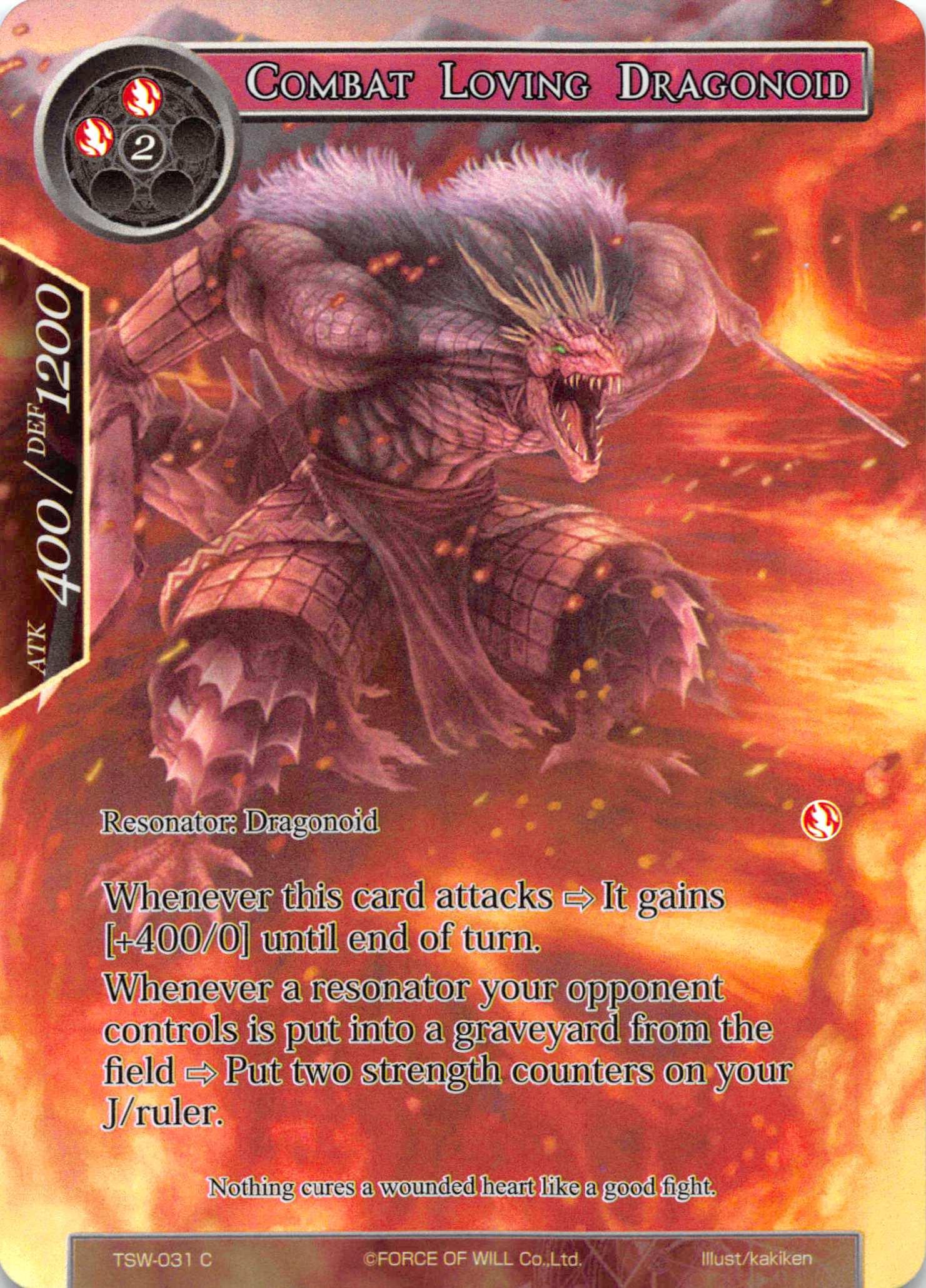 Combat Loving Dragonoid (Full Art) - TSW-031 - C