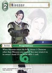 Miounne - 5-067R - R - Foil