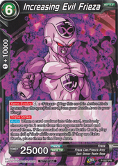 Increasing Evil Frieza - P-037 - PR