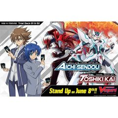 Cardfight!! Vanguard: V Trial Deck 02 - Toshiki Kai