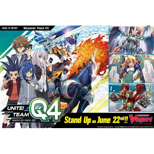 Cardfight!! Vanguard: V Booster  - Unite! Team Q4 - Booster Pack