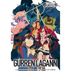 Weiss Schwarz: Booster - Gurren Lagann - Booster Box on Channel Fireball