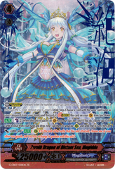 Zeroth Dragon of Distant Sea, Megiddo - G-CB07/001EN - ZR