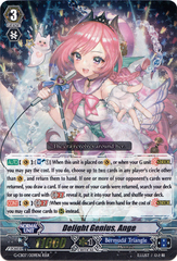 Delight Genius, Ange - G-CB07/009EN - RRR on Channel Fireball