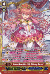 Brand-New-PRISM, Shining Garnet - G-CB07/S05EN - SP on Channel Fireball