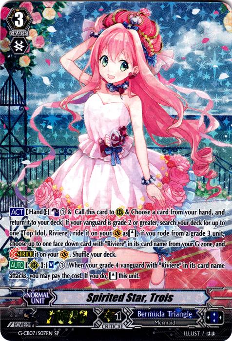 Spirited Star, Trois - G-CB07/S07EN - SP