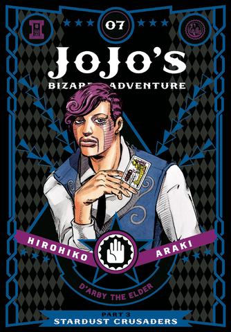 JoJo's Bizarre Adventure: Stardust Crusaders Hardcover Vol 07
