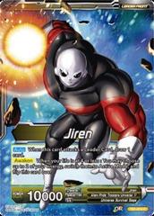 Jiren, The Ultimate Warrior // Jiren (Foil) - TB01-074 - C