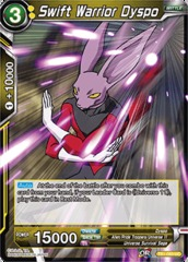Swift Warrior Dyspo (Foil) - TB01-083 - UC